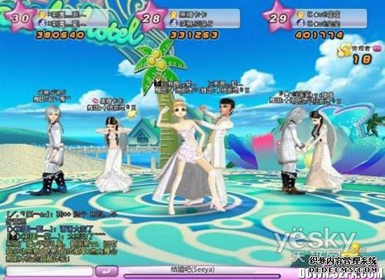 QQ炫舞游戏截图1