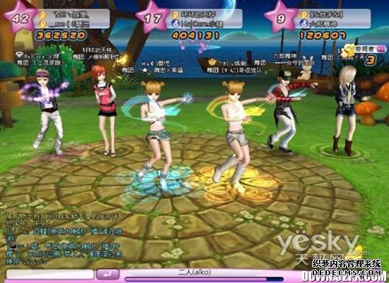 QQ炫舞游戏截图4