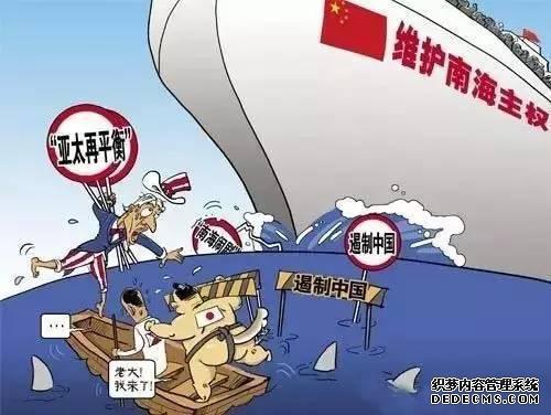 国防部关键时刻发布,这个消息足以让美国绝望:南海没戏了!